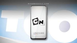 Download Cartoon Network App