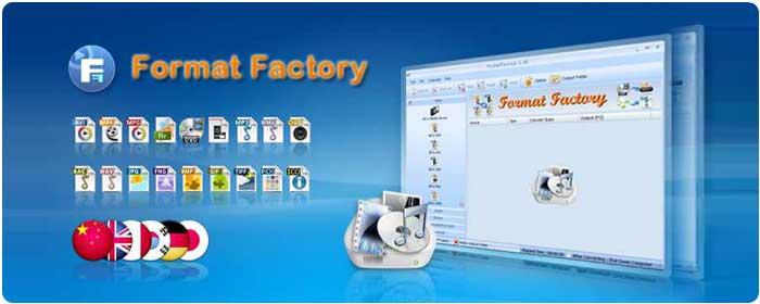 برنامج تحويل الصيغ Format Factory