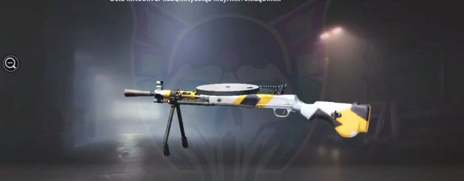New weapon manufactured in PUBG Mobile 0.19.0