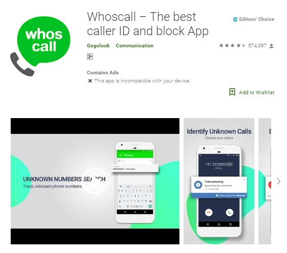 WhosCall من تطبيقات حظر المكالمات