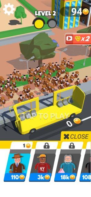 المستوى الثاني في لعبة Commuters