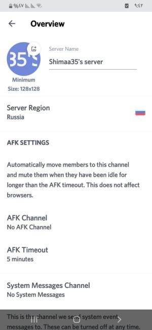 Add a server icon في تطبيق Discord
