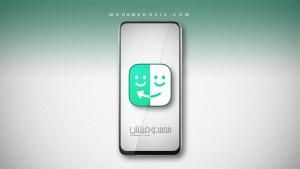 Download Azar
