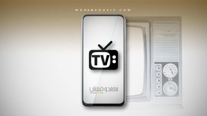 Download Black TV