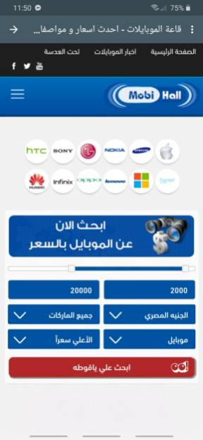 Download-MobiHall-Mohamedovic-04