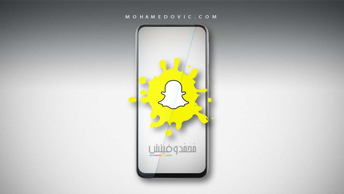 سناب شات 2020 Snapchat V10 83 0 0 شارك أفضل لحظاتك على الاندرويد