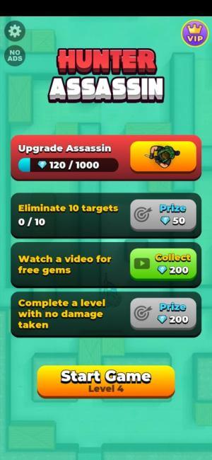 الأهداف التي عليك تحقيقها في لعبة لعبة Hunter Assassin
