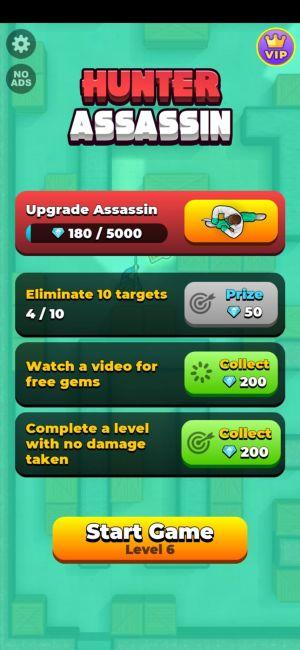 الأهداف التي تحققها بعد المستوى الخامس