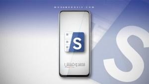 Download Swipe For Facebook