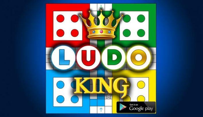 لعبة لودو كينج