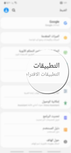 fix delayed notifications Mohamedovic 01