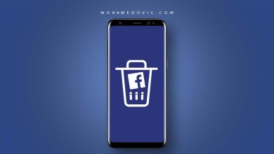 طريقة مسح بوستات الفيسبوك