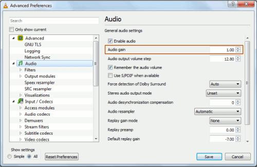 الضغط على Audio ثم Audio gain في برنامج في ال سي بلاير لرفع درجات الصوت