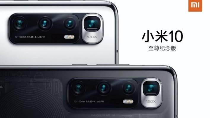 كاميرا شاومي 10 الترا