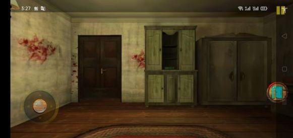 منزل الجزار المرعب