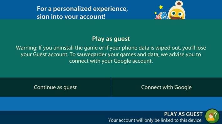 الدخول كضيف أو تسجيل الحساب في جوجل