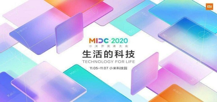 Xiaomi Developers Conference
