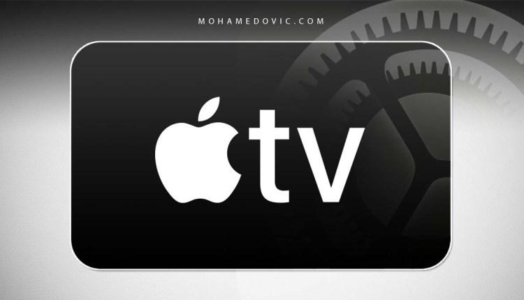 شرح التعامل مع تلفاز Apple TV للمبتدئين