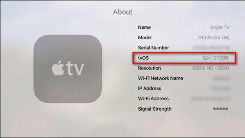قراءة الرقم المصاحب ل tvOS لمعرفة رقم إصدار جهاز Apple TV