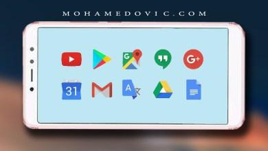 تحميل ملف تطبيقات جوجل للرومات المُعدلة