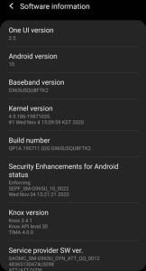 تحديث One UI 2.5 لهاتف Galaxy S9