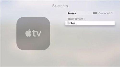 اسم جهاز ريموت الألعاب في قائمة الأجهزة التي من الممكن أن تتصل بجهاز الابل تي في