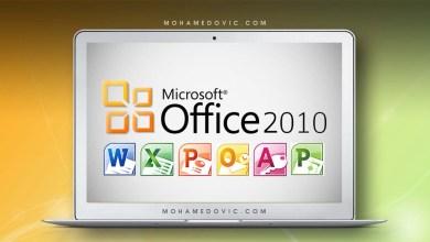 تنزيل مايكروسوفت اوفيس 2010 عربي رابط مباشر