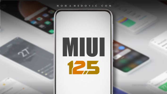 تحديث MIUI 12.5 لهواتف شاومي ريدمي بوكو