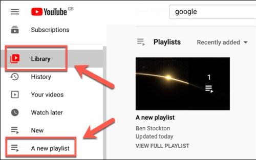 تعديل قائمة ما في اليوتيوب