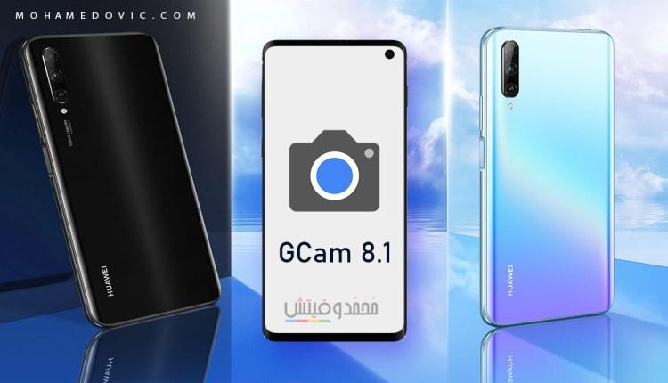تحميل تطبيق جوجل كاميرا PX 8.1 لهواتف هواوي - GCam PX 8.1 APK