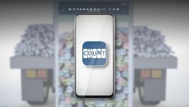 برنامج CountThings from Photos معرفة عدد الاشياء من الصور