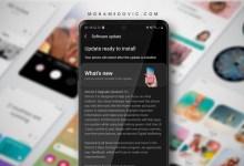 تحديث Galaxy A51 إلى اندرويد 11