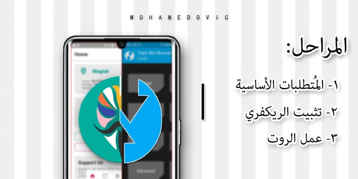 How to root and install twrp recovery in mi note 10 lite mohamedovic 03