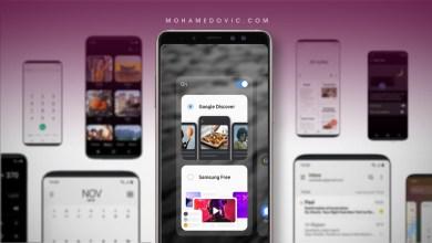 روم One UI 3.1 لهواتف سامسونج A7 A8 بلس
