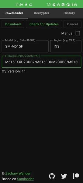 أداة Samsung Firmware Downloader للاندرويد