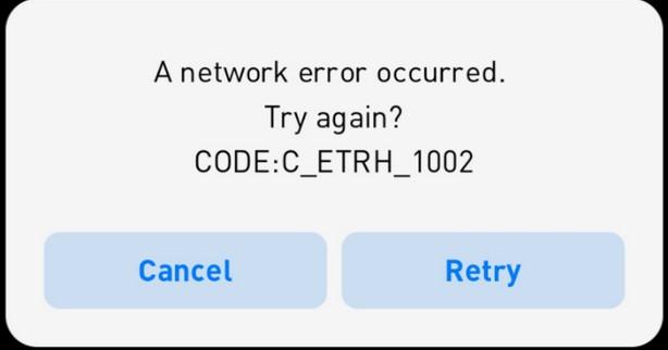 C_ETRH_1002 error