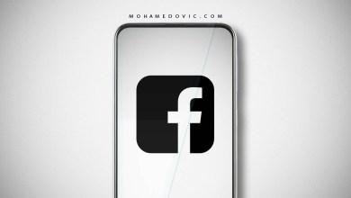 حل مشكلة اختفاء زر Dark Mode في الفيسبوك للاندرويد
