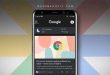 شرح تشغيل خاصية Google Discover على الاندرويد