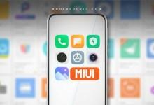 طريقة تثبيت تطبيقات MIUI الرسمية على هواتف شاومي