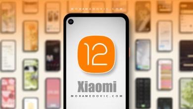 تثبيت اندرويد 12 التجريبي لهواتف شاومي