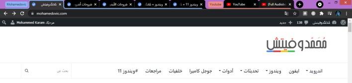 مجموعات الصفحات المشتركة في Chrome