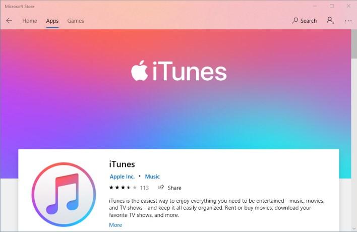 قم بتنزيل iTunes للكمبيوتر الشخصي برابط مباشر