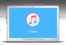 تحميل برنامج iTunes للكمبيوتر برابط مباشر
