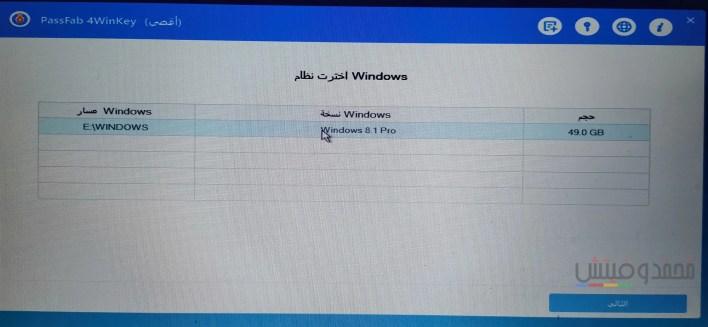 5 Selecting windows