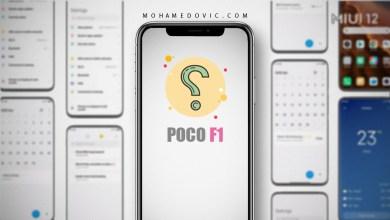 بوكو F1 لن يتلقى تحديث MIUI 12.5