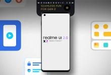 ريلمي X7: تحديث Android 11 مع Realme UI 2.0 أصبح متاحًا الآن رسميًا!