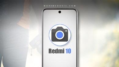 تطبيق جوجل كاميرا apk لهاتف redmi 10