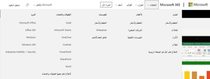 برنامج محاسبة مجاني Excel آخر إصدار