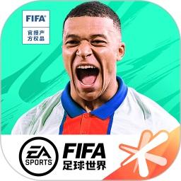 FIFA Mobile World