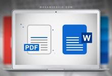 تحويل ملفات PDF العربية إلى كتابة
